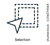 selection icon vector isolated... | Shutterstock .eps vector #1156074565