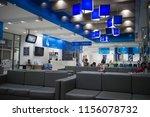 chiangmai  thailand   august ... | Shutterstock . vector #1156078732