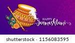 happy krishna janmashtami... | Shutterstock .eps vector #1156083595