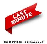 red vector banner ribbon last... | Shutterstock .eps vector #1156111165