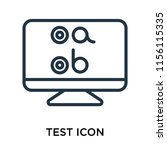 test icon vector isolated on...