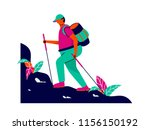 summer activity  hiker with his ... | Shutterstock .eps vector #1156150192