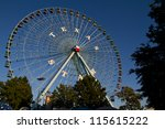 texas star ferris wheel at the... | Shutterstock . vector #115615222
