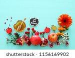 rosh hashanah  jewish new year... | Shutterstock . vector #1156169902