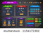 game ui kit fantasy | Shutterstock .eps vector #1156172302