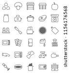 thin line vector icon set   pan ... | Shutterstock .eps vector #1156176568