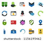colored vector icon set  ... | Shutterstock .eps vector #1156195462