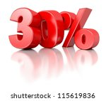 3d shiny red discount... | Shutterstock . vector #115619836