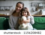 portrait of happy family single ... | Shutterstock . vector #1156208482