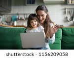 happy mother and kid daughter... | Shutterstock . vector #1156209058