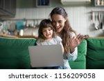 happy mother and kid daughter... | Shutterstock . vector #1156209058