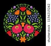 hungarian folk pattern vector.... | Shutterstock .eps vector #1156215262