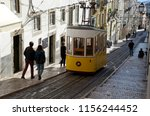 lisbon cable car | Shutterstock . vector #1156244452