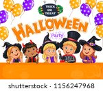 halloween bright  party design ... | Shutterstock .eps vector #1156247968