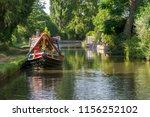 weeping cross  staffordshire ...   Shutterstock . vector #1156252102