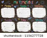 school timetable template on... | Shutterstock .eps vector #1156277728
