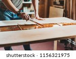detail of skilled artisan... | Shutterstock . vector #1156321975