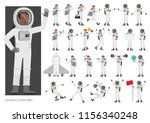 set of astronaut people working ... | Shutterstock .eps vector #1156340248