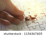 business strategy  finish or... | Shutterstock . vector #1156367605