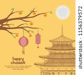 happy chuseok with outline... | Shutterstock .eps vector #1156379572
