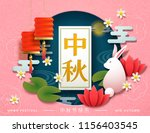 Stock vector mid autumn festival design in paper art style with happy moon festival in chinese word rabbit and 1156403545