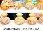 texture background pattern.... | Shutterstock . vector #1156453465