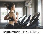 fitness asian woman with... | Shutterstock . vector #1156471312