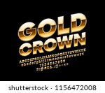 vector glossy sign gold crown.... | Shutterstock .eps vector #1156472008