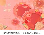 happy chinese new year with... | Shutterstock .eps vector #1156481518