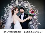 a creative bride with... | Shutterstock . vector #1156521412