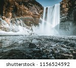 skogafoss waterfall in iceland... | Shutterstock . vector #1156524592