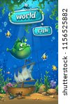 undersea world with ship mobile ... | Shutterstock .eps vector #1156525882