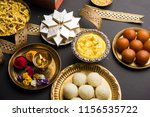 raksha bandhan greetings  ... | Shutterstock . vector #1156535722
