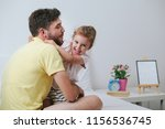 father and daughter playing on... | Shutterstock . vector #1156536745