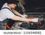 professional car mechanic... | Shutterstock . vector #1156548082