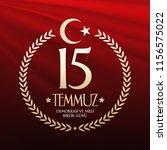 turkish holiday demokrasi ve... | Shutterstock .eps vector #1156575022
