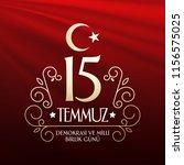 turkish holiday demokrasi ve... | Shutterstock .eps vector #1156575025