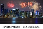 new year's eve over miami... | Shutterstock . vector #1156581328
