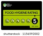 very good food hygiene rating... | Shutterstock . vector #1156592002