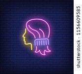 comb combing woman hair neon... | Shutterstock .eps vector #1156609585
