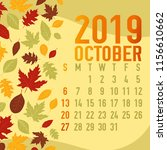 october autumn fall months... | Shutterstock .eps vector #1156610662