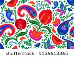Beautiful Paisley Pattern....