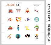 japan icon set. japanese kite... | Shutterstock .eps vector #1156617115