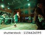 kiev 11 august 2018  rap singer ... | Shutterstock . vector #1156626595