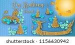 loy krathong festival.thai...   Shutterstock .eps vector #1156630942
