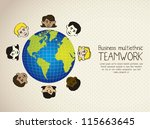 illustration of business... | Shutterstock .eps vector #115663645