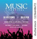 music festival invitation card | Shutterstock .eps vector #1156648672