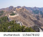 view of jinshanling great wall... | Shutterstock . vector #1156678102