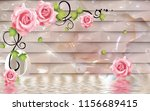 3d pink flowers on jade... | Shutterstock . vector #1156689415