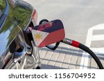 flag of philippines on the car... | Shutterstock . vector #1156704952